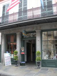 Royal St HNOC facade.jpg