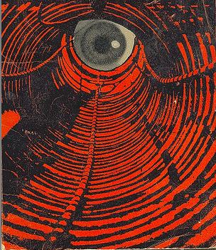 eye_1984.png