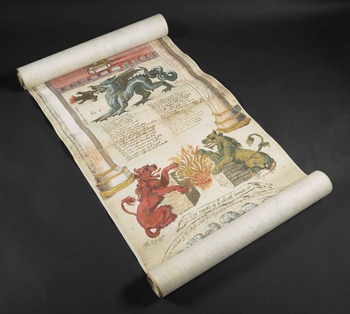 harry-potter-ripley-scroll copy.jpg