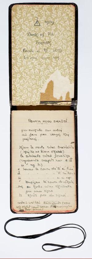 Tolkein Notebook.JPG