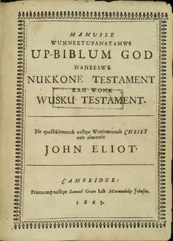 Rare American Bibles on View - The Fine Books Blog