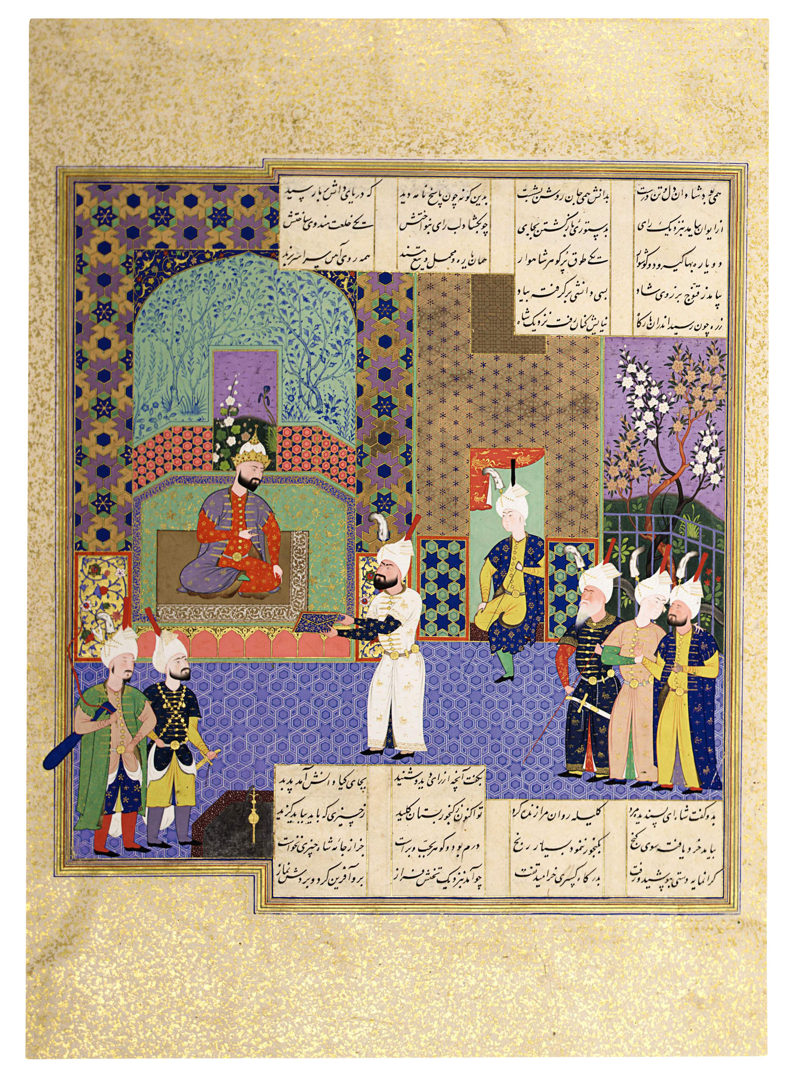 http://www.finebooksmagazine.com/issue/0502/graphics/large/7-shahnama.jpg