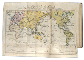 Lot-199-Cedid-Atlas.jpg